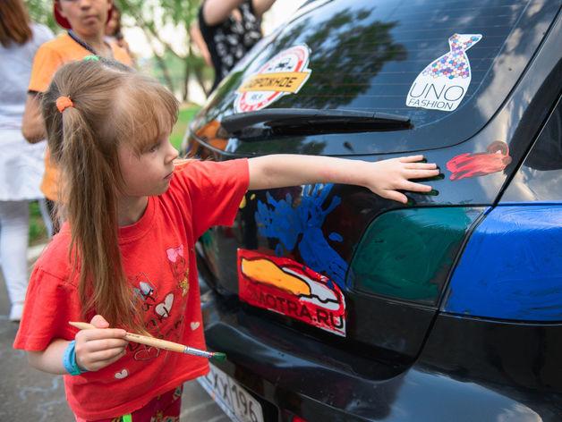 Как владельцу машины помочь детям-сиротам? Способ есть