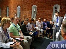 Каким предприниматели видят будущее Нижнего Новгорода? 22 свежих идеи