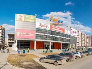 Скидка в 65 млн руб. Уральский пивовар купил проблемный торговый центр