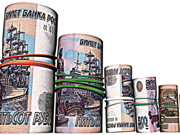 Всемирный банк ухудшил прогноз: рост российской экономики замедлится еще сильнее