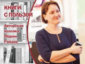 Что читать: лучшие бизнес-книги, изданные с любовью