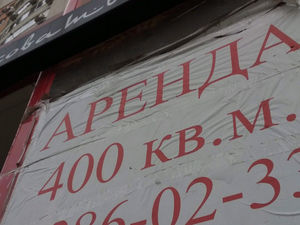 Бизнес в России закрывается в два раза чаще, чем открывается. Зарабатывать все труднее