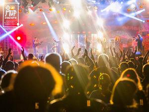 ЮНЕСКО вновь поддержит международный фестиваль «МИР Сибири»