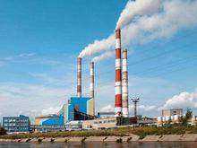Сделка года. Итальянцы продают уральский энергогигант за 21 млрд руб.