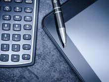 Стало больше льгот по уплате имущественных налогов