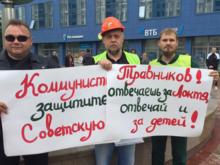 Родители школьников лицея №22 вышли на митинг против строительства БЦ