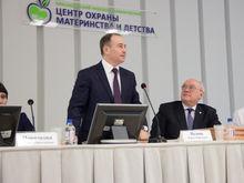 В администрации Красноярского края назначили нового министра здравоохранения