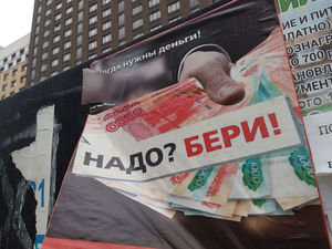 Выселяторы. Иван Голунов — о том, как устроен бизнес «черных кредиторов», отбирающих жилье