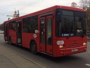 Заиграет новыми красками: челябинцы выберут цвет городского общественного транспорта