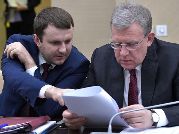 Максим Орешкин, глава Минэкономразвития, и Алексей Кудрин