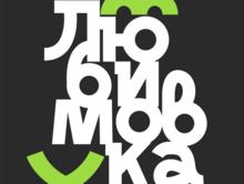 ВКрасноярске впервые состоится фестиваль «Любимовка»
