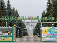 В Красноярске Центральный парк лишают муниципальных строений