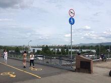 Красноярским велосипедистам разрешили ездить по Вантовому мосту