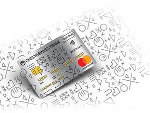 Mastercard Platinum c CashBack в Челябинвестбанке: карт стало больше, комиссий – меньше