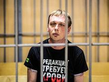 Глава МВД: Ивана Голунова решили освободить в связи с недоказанностью его вины