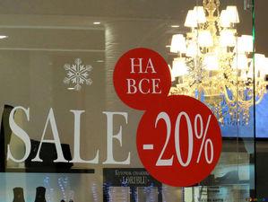 Ловушка глубоких скидок: больше половины россиян покупают товары только по промоакциям