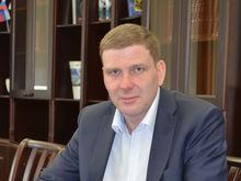 В правительстве Красноярского края назначили  заместителя министра цифрового развития