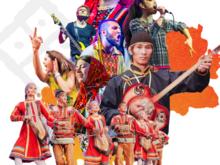 «МИР Сибири» вошел в ТОП-10 фестивалей под открытым небом