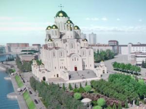 К 300-летию могут не успеть: власти объявили, когда начнут строить Храм святой Екатерины