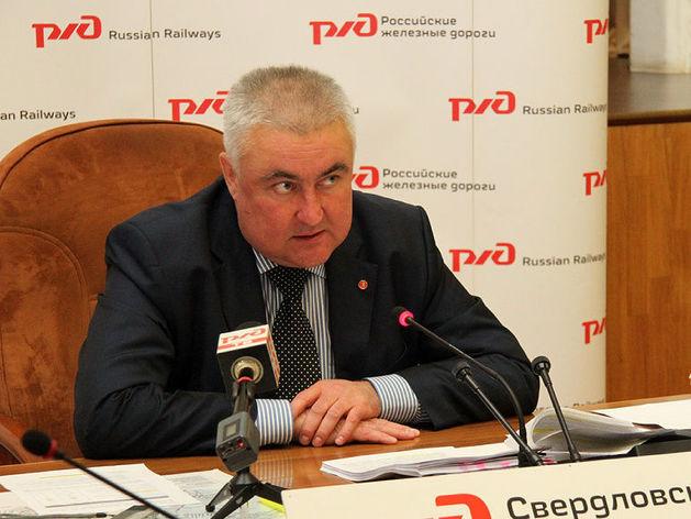 Алексей Миронов, экс-глава СвЖД