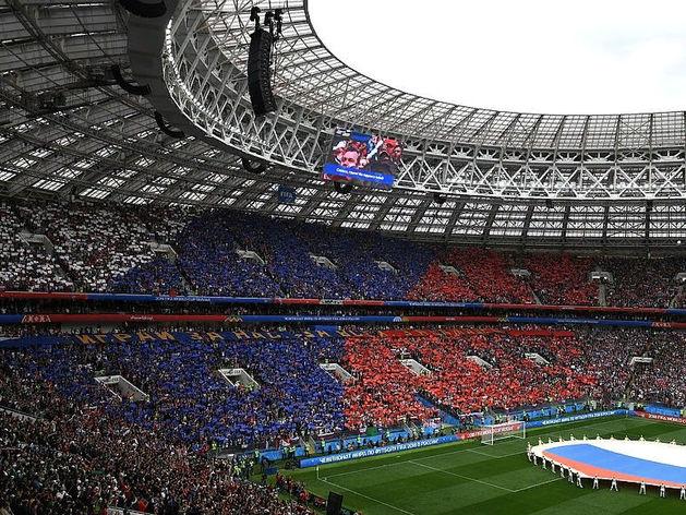 Церемония открытия чемпионата мира по футболу 2018 года.