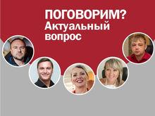 Какой бизнес был бы уместен на набережной в Красноярске?
