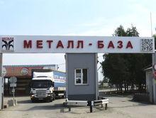 Ровесники Челябинской области: у истоков металлоснабжения