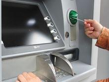 Жители Урала стали чаще брать кредиты, чтобы погасить имеющиеся займы