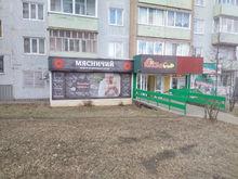 У красноярского ТД «Мясничий» «позаимстовали» товарный знак: идет суд