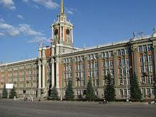Глава свердловского ФСБ попросил прокуратуру проверить работу мэрии Екатеринбурга