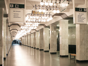 Теперь официально. Екатеринбург не получит вторую ветку метро