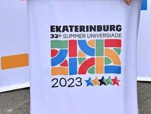 Проведение Универсиады в Екатеринбурге подорожало на 27 млрд рублей