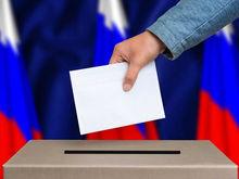 Стала известна дата выборов мэра Новосибирска