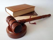 Президент назначил новых судей в Новосибирске
