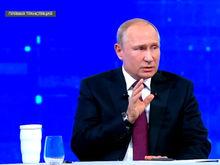 Путин ответил на вопрос из Челябинской области