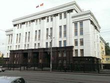 Правительство Челябинской области проиграло УФАС спор вокруг клиники «Лотос»