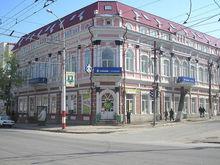 Что будет с банком «Уралсиб» после смерти санатора
