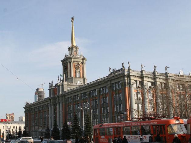 Екатеринбургу хотят вернуть прямые выборы мэра