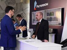 С «Ростелекомом» нижегородский бизнес станет цифровым