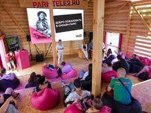 Tele2 открыла «Онлайн-парк» на Михайловской набережной