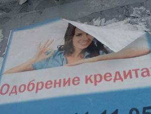 Неравенство доходов в России превращается в угрозу финансового кризиса: исследование