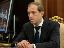 1,4 млн руб. за люкс: российские министры предпочитают сверхдорогие отели в командировках