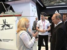 Челябинские предприниматели посетят выставку «Иннопром-2019»