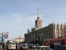 «Болезненный компромисс». Екатеринбург не получит улицу, как в Европе
