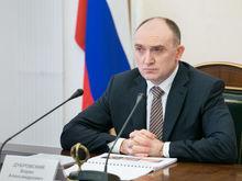 Экс-губернатор Челябинской области подал в суд на ФАС