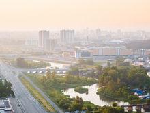Эксперты: молодёжь не спешит уезжать из Челябинской области