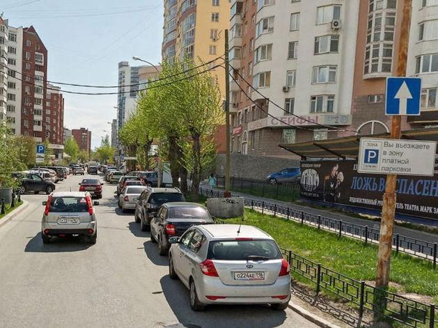 На систему платных парковок за 5 лет потратили 300 млн руб.
