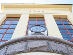 ПАО «Челябинвестбанк» входит в топ-20 банков РФ на рынке корпоративного кредитования