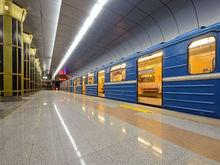В День города новосибирское метро продлит время своей работы