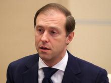 Глава Минпромторга заявил о заселении в люксовые номера отелей из-за их доступности